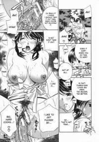 my brother's wife hentai hentai aniyome ijiri