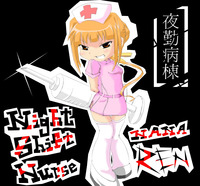 night shift nurses: ren nanase hentai ren night shift nurse xsu