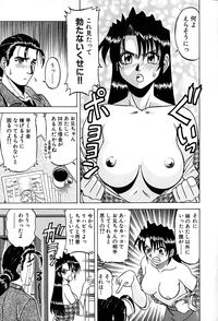 ogenki clinic adventures hentai media ogenki clinic adventures hentai