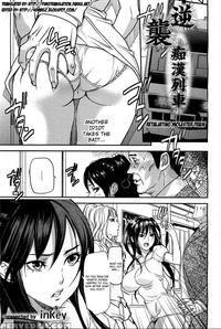 pervs on a train hentai mangasimg aafcbf manga retaliating molester train