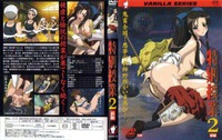 private sessions hentai fiches couvertures reel private sessions fiche