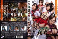 rinkan club hentai zizg jacket special release rinkan club live action