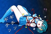 sailor senshi venus five hentai bloganime arms behind back bdsm bishoujo senshi sailor moon blue hair bondage boots choker collar crotch rope earrings elbow gloves eyes closed jewelry knee mizuno ami