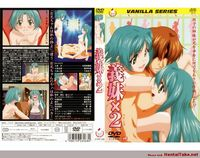 sex exchange hentai jvdw rpl exchange
