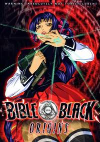 bible black hentai bible black gaiden portada origins