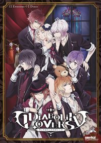 sibling secret: she's the twisted sister hentai diabolik lovers dvd anime like recommendations