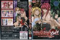 bible black only hentai bible black only completa