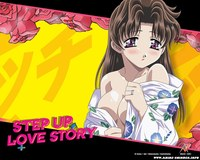 step up love story (futari ecchi) hentai posts futari ecchi online