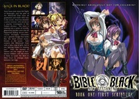 bible black: new testament hentai fcf movies clips gifs collection best hentai
