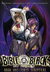 bible black: new testament hentai products bmmg ent bible black testament scriptures dvd books movies music games product