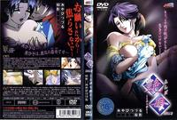 taboo charming mother hentai foro