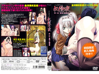 the harvest night hentai digital video bles