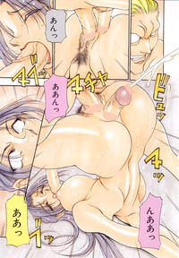 the immorals hentai imglink manga azuki kurenai equation immoral