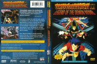 urotsukidoji: new saga hentai urotsukidoji legend demon womb horror