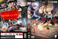 wicked lessons hentai fiches episodes wicked lessons best fiche