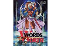 words worth hentai photo ftl adults page