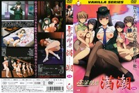 yokorenbo: immoral mother hentai adc cea fileinfo