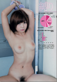 japanese hentai porn weekly playboy october sakura mana hentai