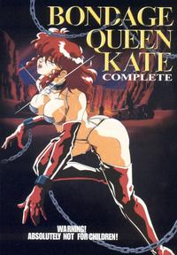 bondage queen kate hentai adg covers drt dkakp products bondage queen kate dvd upc