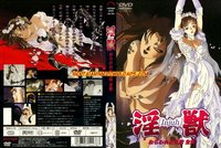 bride of darkness hentai gallery bride darkness cover printthread