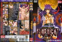canvas: motif of sepia hentai blind night cover vol
