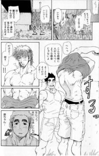 porn de manga gallery video hentai walt disney