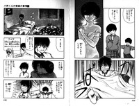 japanese manga porn assets otherlove yagami kun interior love that dare speak its