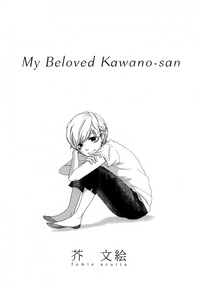 anime free manga porn media beloved kawano san anime manga drama watch videos online free