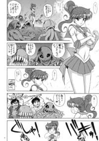 manga porn sailor moon media original page pentacle tower gray bishoujo senshi sailor moon hentai manga