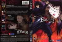 basilisk hentai cov basilisk volume english covers