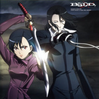 blood+ albums phoenix qqcl descarga directa anime detalle bloodmas audio latino