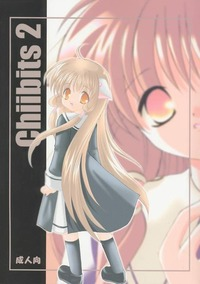 chobits hentai imglink loveless chiibits english hmp chobits