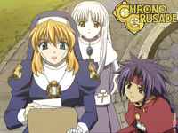 chrono crusade hentai bilder chrono crusade screensaver galerie