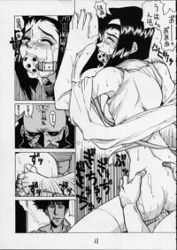Comic ed hentai Cowboy bebop