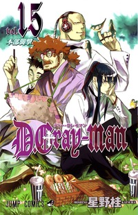 d. gray-man hentai dgrayman cover attack headquarters