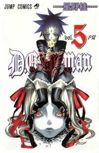 d. gray-man hentai dgrayman cover