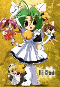di gi charat hentai charat wallpapers digicharat super pack