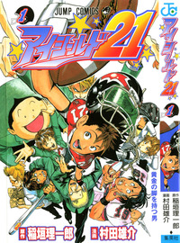 eyeshield 21 hentai eyeshield komik bahasa indonesia