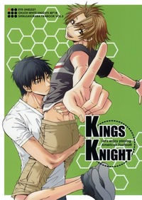 eyeshield 21 hentai hentai doujins eyeshield kings knight