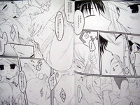 fullmetal alchemist hentai photo dcimg auction item watch option details
