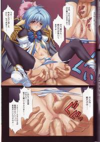 galaxy angel hentai galeria galaxy angel demongeot demon item