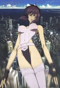 ghost in the shell hentai photos ghost shell anime clubs photo