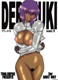 ghost in the shell hentai mangasimg bba manga ghost shell derenuki
