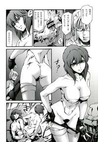 ghost in the shell hentai manga derenuki hentai