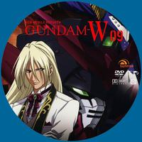 gundam wing hentai lab mobile report gundam wing volume custom english