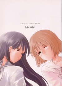 gunslinger girl hentai media original jewelbox idle talk gunslinger girl hentai doujin read free