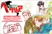 hetalia axis powers hentai gallery misc series hetalia