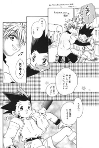 hunter x hunter hentai kiss killuaxgon love morelikethis traditional