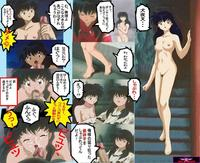 inuyasha hentai anime cartoon porn inuyasha hentai pics photo