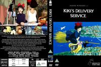 kiki's delivery service hentai cov kiki delivery service complete english covers